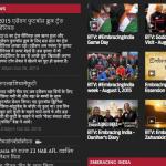 Essendon Embracing India Portal