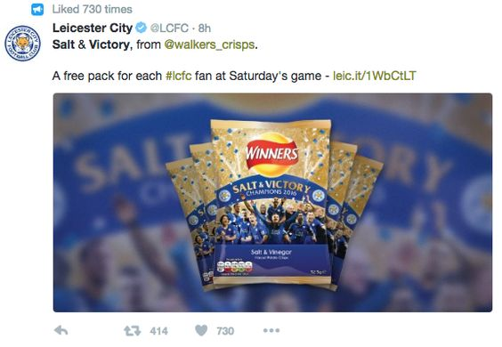 LCFC 'Salt and Victory' Crisps